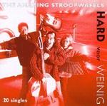 AUTODJ-Thuis: Amazing Stroopwafels - Oude Maasweg